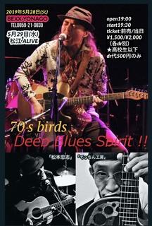 LIVE鳥取.jpg